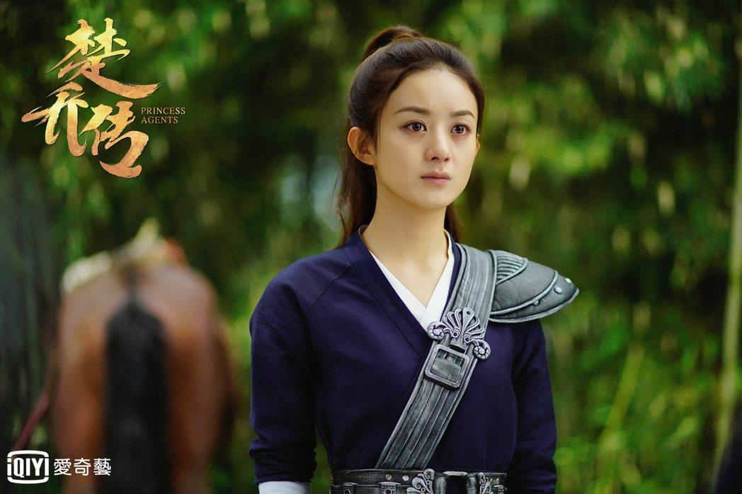 趙麗穎為演「楚喬傳」特地瘦身。圖/愛奇藝台灣站提供