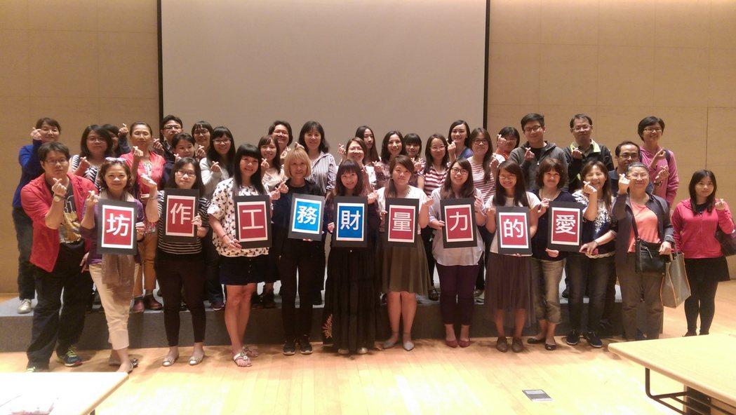 台新公益慈善基金會「愛的力量-財務工作坊」,強化NPO(非營利組織)的財會能力。...