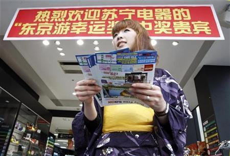 為因應日本的旅遊業正蓬勃發展,加上愈來愈多富裕的海外買主前去該國投資房地產,日本...