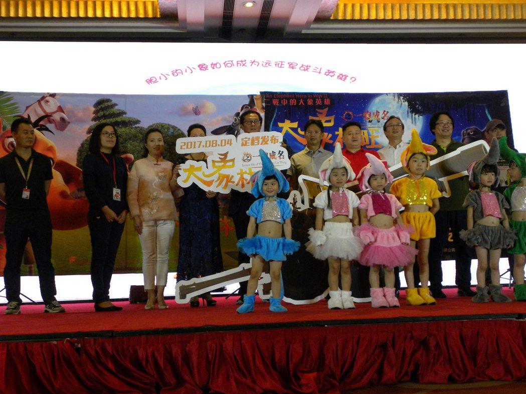 曾是台灣四、五、六年級生共同記憶的大象「林旺」,2003年2月以86歲高齡過世後...