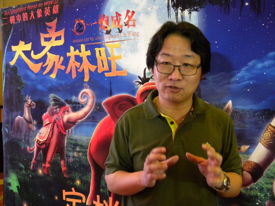 「大象林旺之一炮成名」導演李濤說,林旺是從大陸來到台灣,而林旺的故事又從台灣回到...