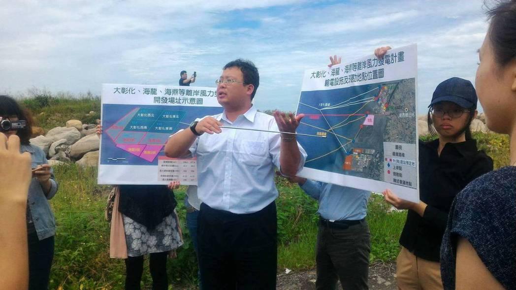 彰化縣離岸風機開發計畫影響彰化海洋生態甚鉅,三家能源開發商委託同一家顧問公司說明...