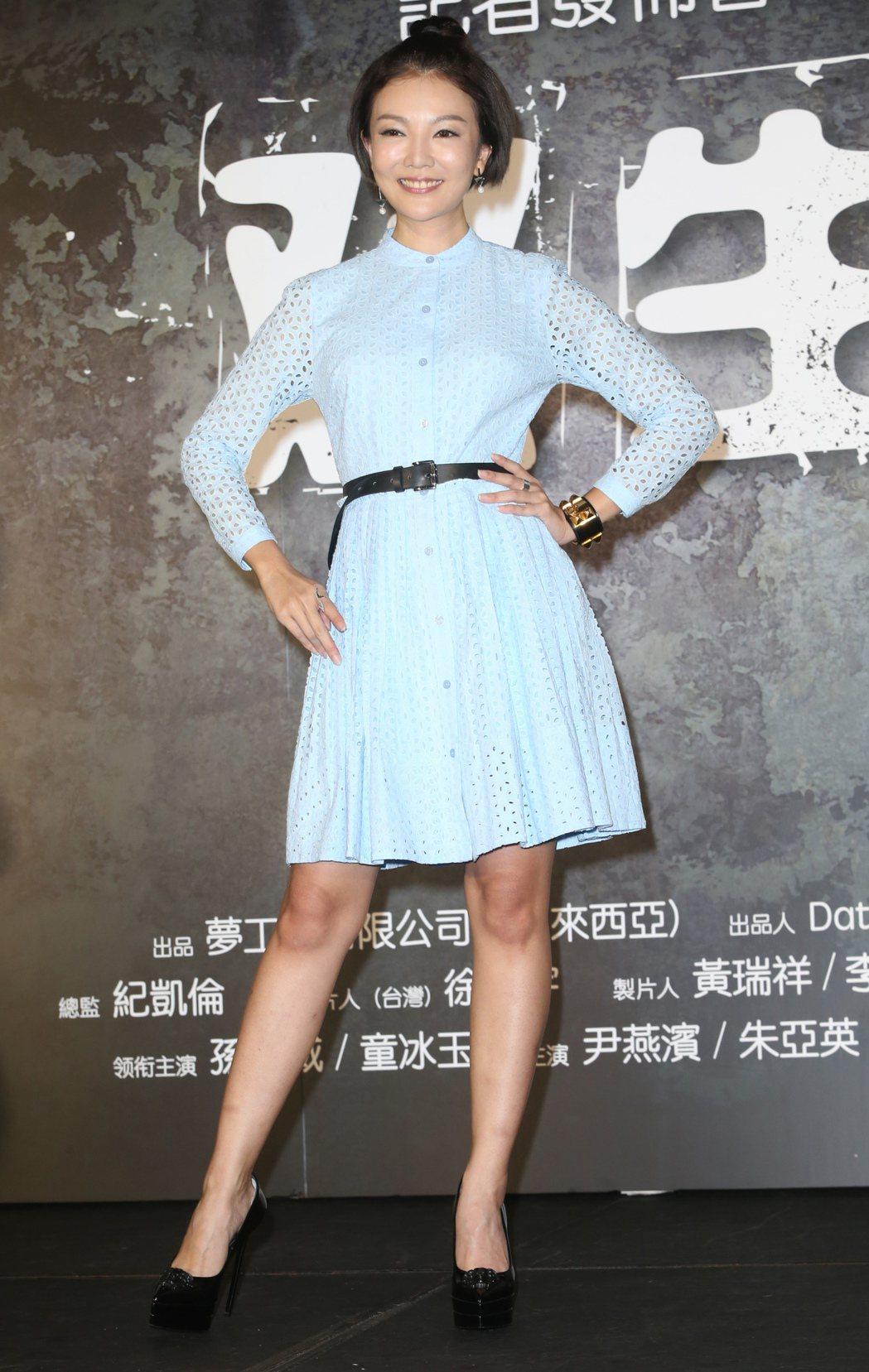 電影《双生》在台北舉行開機記者會,劇中女主角童冰玉出席記者會。記者徐兆玄/攝影