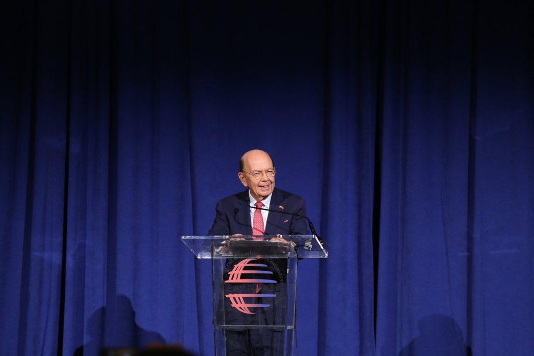 美國商務部長羅斯出席美國中國總商會「選擇美國」投資峰會系列活動,許諾美國將給中國...