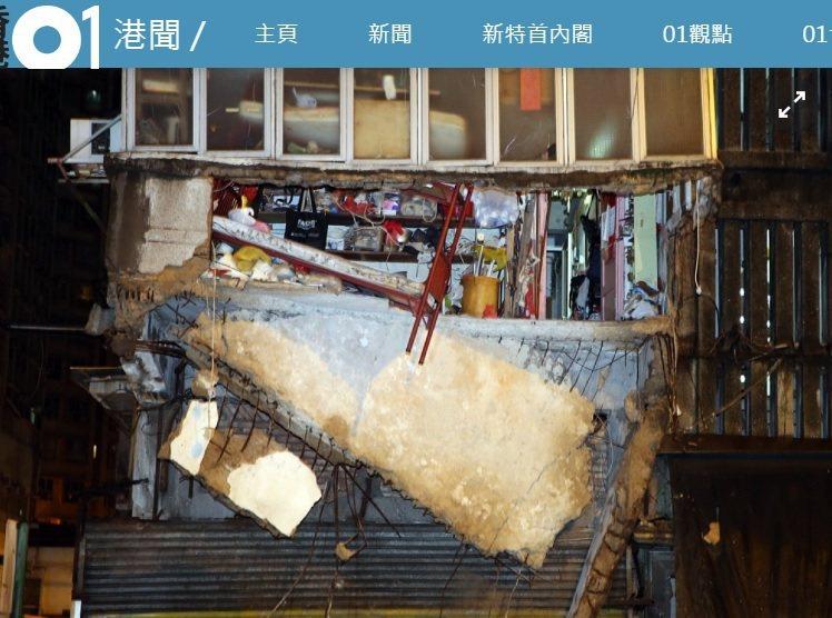 閣樓外牆與一張床架懸在半空,消防坍塌搜救隊出動疏散居民。(取材自香港01)