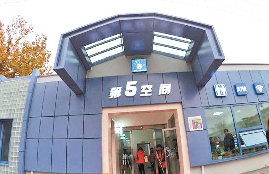 北京新公廁不但有廁所,還有ATM、汽車充電寶、WIFI等。把廁所打造成家庭、工作...