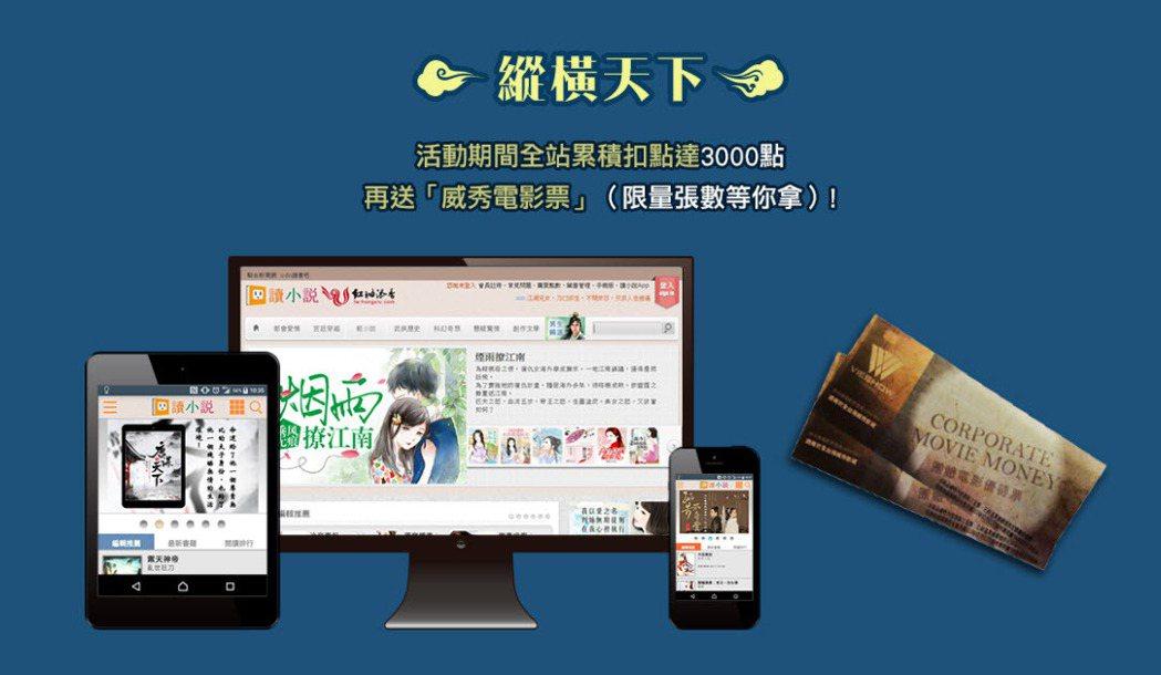 圖/擷自官方活動網頁