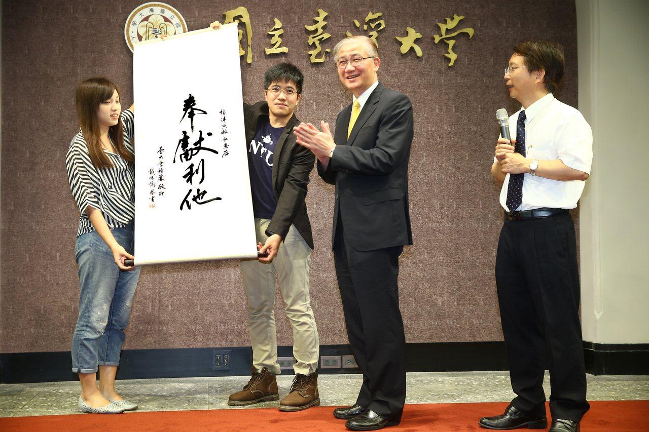 台大師生為楊泮池(右二)舉行惜別茶會,紛纭送上記念品。 記者曾學仁/攝影