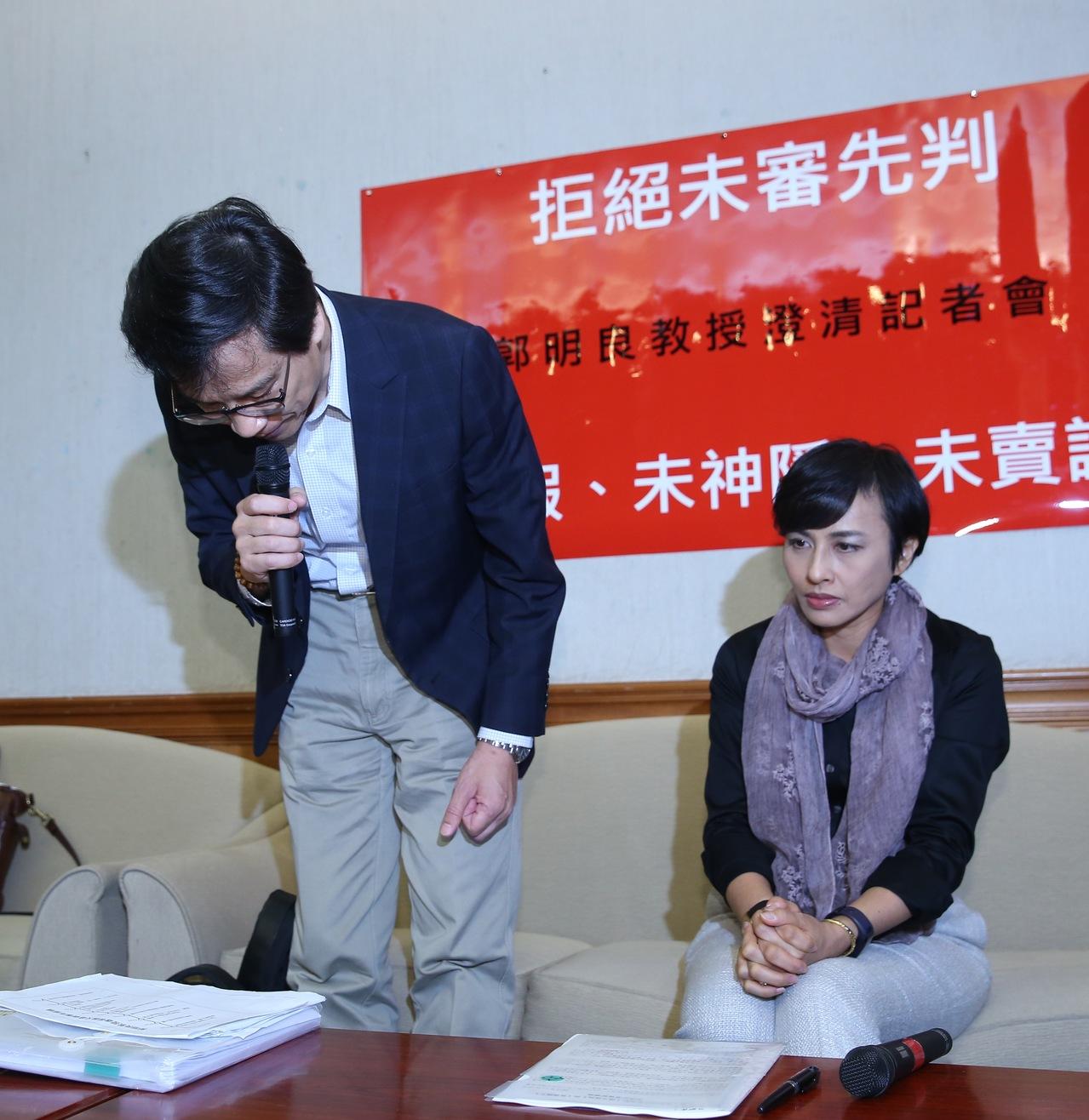 台大論文造假風波,台大生化所傳授郭明良(左)遭到停權10年、追回計畫經費154萬...