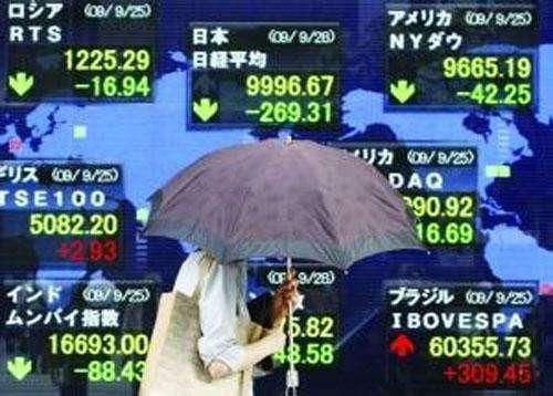 中國A股第四次闖關MSCI新興指數成功,韓國、日本、印度等亞洲股市今日普遍開低。...