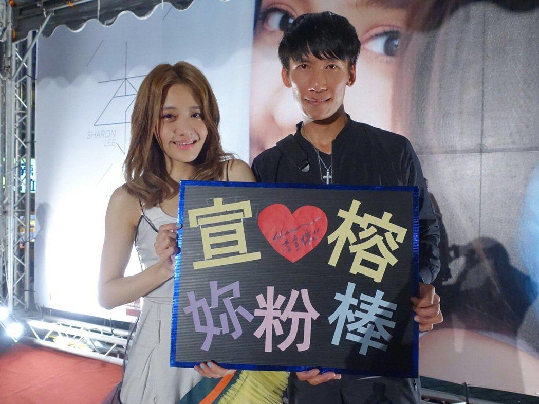李宣榕日前在台南、台中舉辦簽唱會,男粉絲到場相挺。圖/寶麗來國際娛樂提供