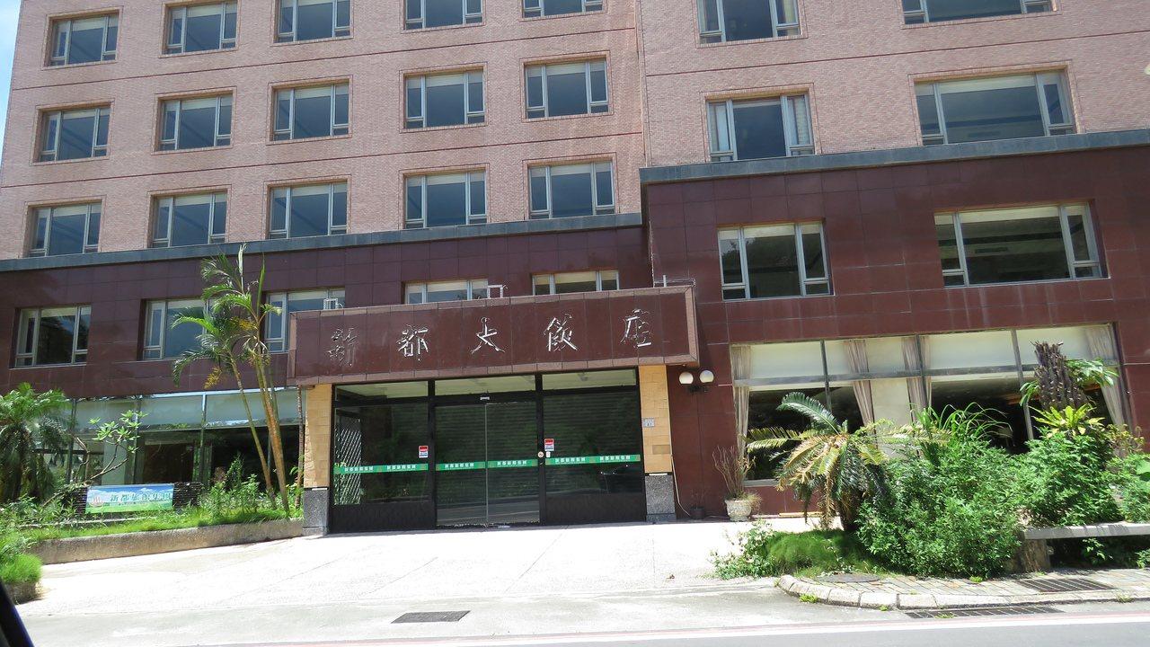 受到團客減少效應,台東知本已有飯店停、歇業。記者潘俊偉/攝影
