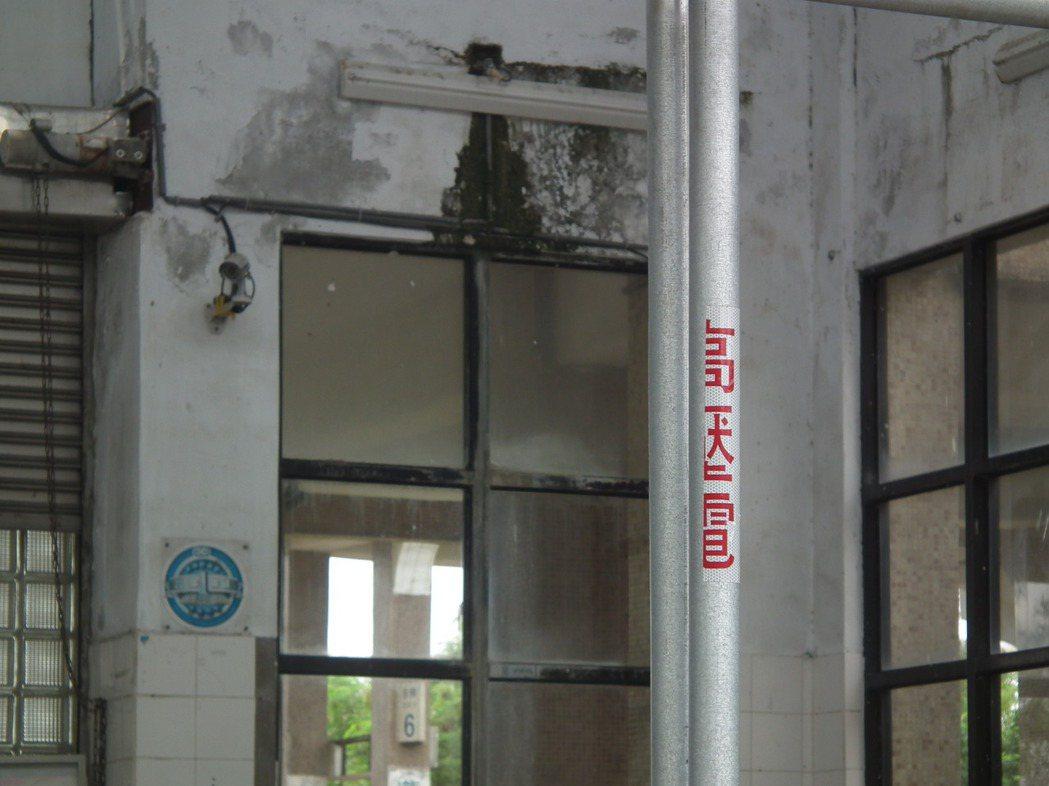 鐵柱上「高壓電」的字樣,稱讚是「最危險的貼心提醒」、「善意的假電」。記者尤聰光/...
