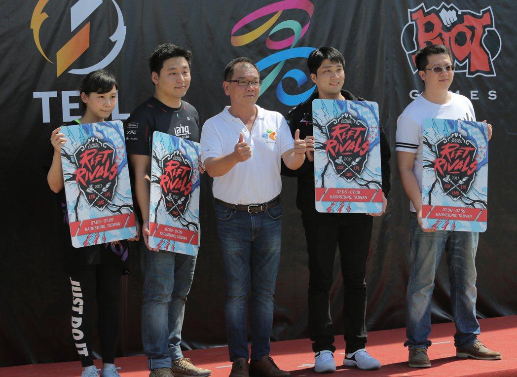 電競界年度大事「英雄聯盟」亞洲對抗賽,將於7月6日起在高雄展開為期4天的大戰,台...