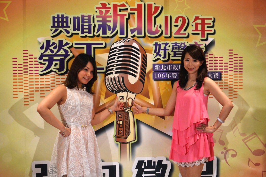 新北勞工之星代言人甲子慧(右)、2014年歌唱冠軍田佩樺(左)一起同場助陣。記者...