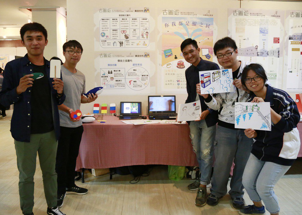 南台科大視傳系商設組、動畫組及創設組、工管共300多位學生一同合作,結合時下流行...