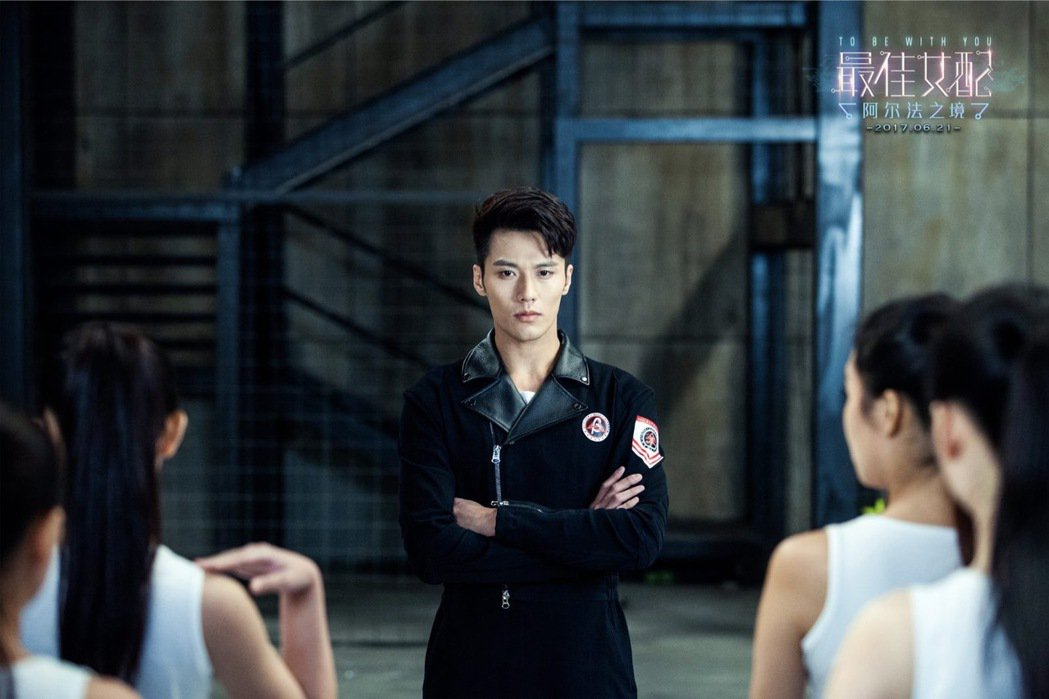張睿家演出「最佳女配」。圖/周子娛樂提供