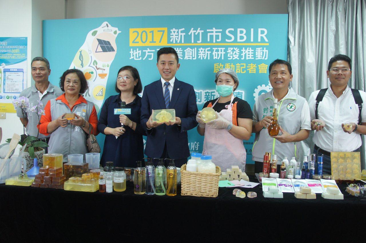 新竹市106年「地方型SBIR計畫」報名開始,市府廣邀各界企業踴躍報名。記者郭宣...