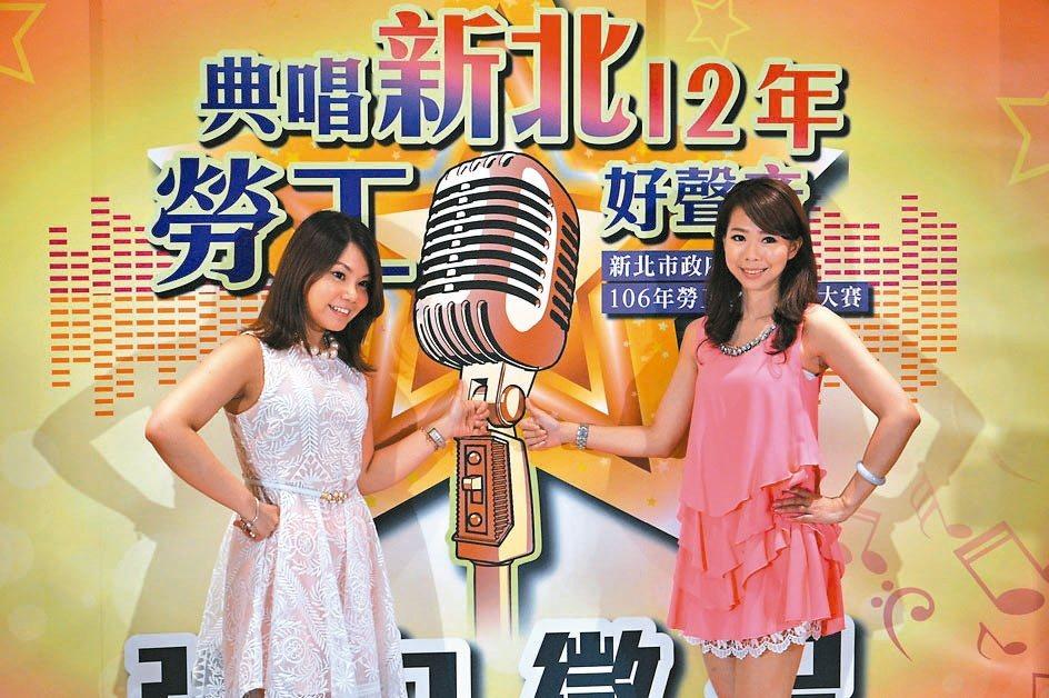 新北市勞工之星歌唱大賽7月3日至8月31日報名,代言人甲子慧(右)、2014年歌...