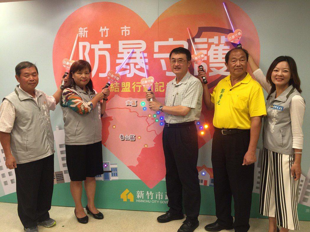 新竹市政府與社區聯結,成立「防暴守護結盟」。 記者郭宣彣/攝影