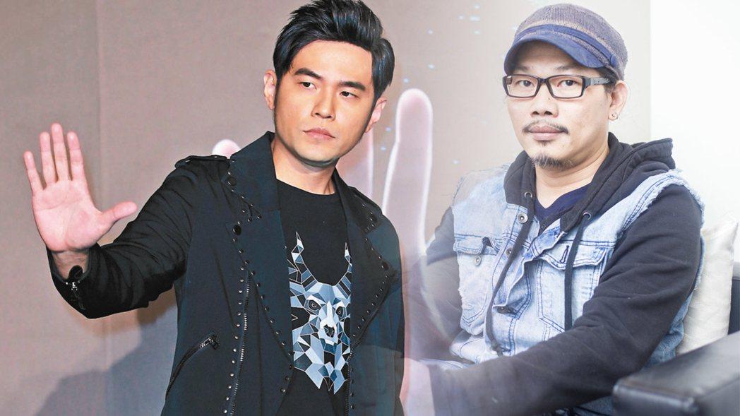 周杰倫與方文山是台灣最受矚目的音樂IP之一。圖/聯合報系資料照