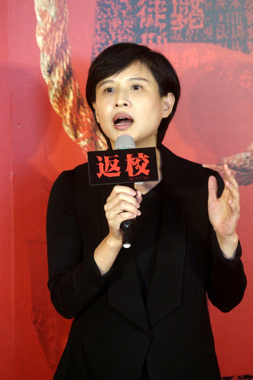 由恐怖電玩改編的「返校」電影開始啟動,文化部長鄭麗君致詞。記者邱德祥/攝影