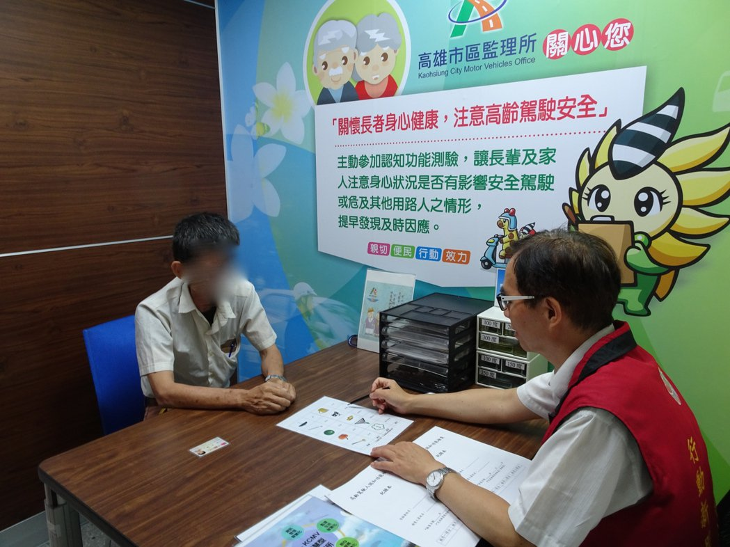 7月1日以後年滿75歲的高齡駕駛人需要接受認知功能檢測,更換新駕照。照片提供/公...
