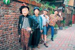 【活躍老化】數位專題:大人樣Young 不受年齡束縛的新老精神
