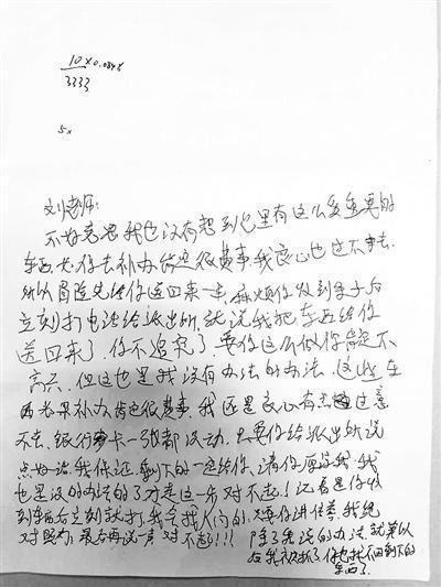 圖擷自中國新聞網