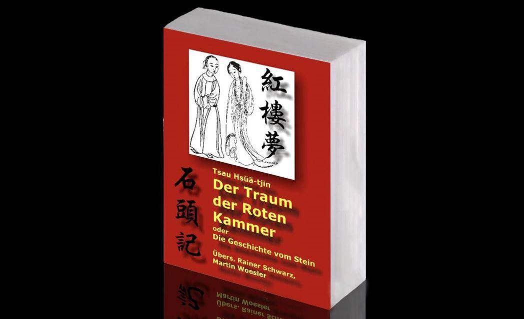 由波鴻大學出版社(Bochumer Universitätsverlag)出版的...