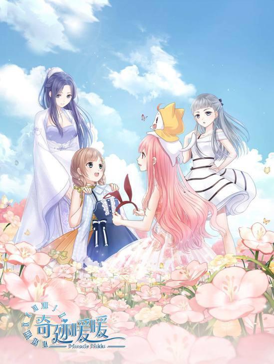 本次更新後將釋出全新的登入頁面,陪伴搭配師們迎接美好初夏。