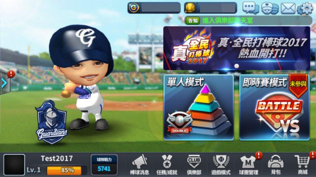 改版後的遊戲大廳將更方便玩家操作。
