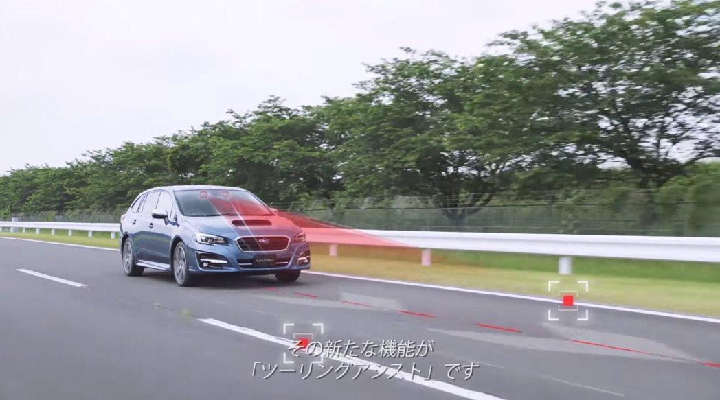 Subaru對於EyeSight做了升級。 摘自Subaru影片