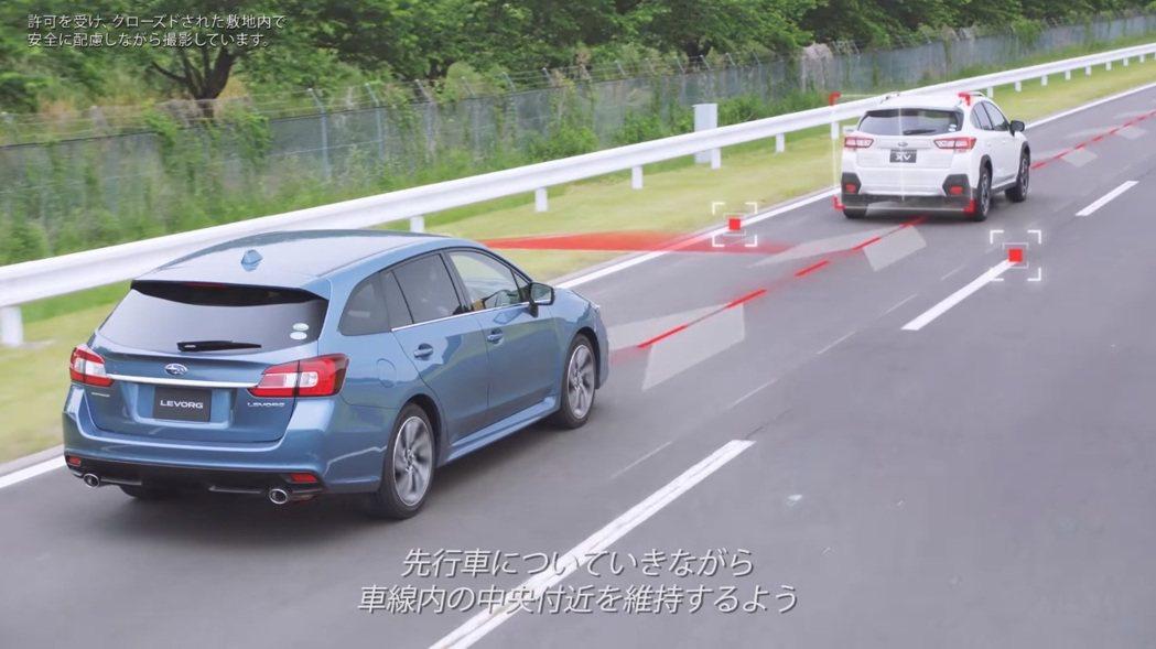 小改款的Levorg和WRX S4(日本市場專屬車型)將搭載升級版的EyeSight。 摘自Subaru影片
