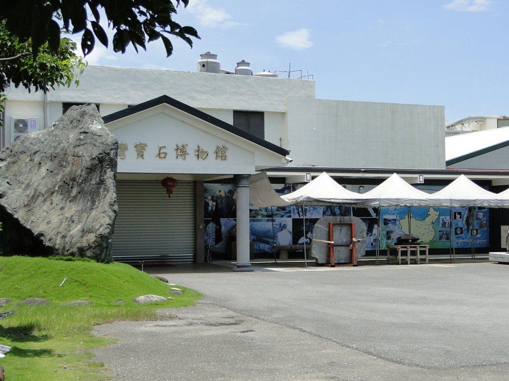 花蓮縣台灣寶石博物館人去樓空。記者范振和∕攝影