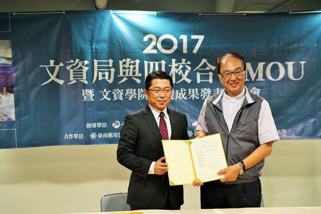 文資局與台南應用科技大學簽訂學術合作備忘錄 。圖/文化部提供