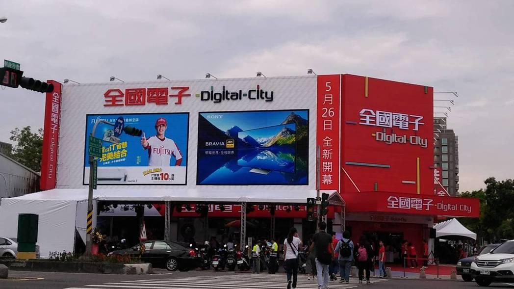 全國電Digital City首店高雄民族館開幕滿月,資通佔比成長近倍。記者張義...