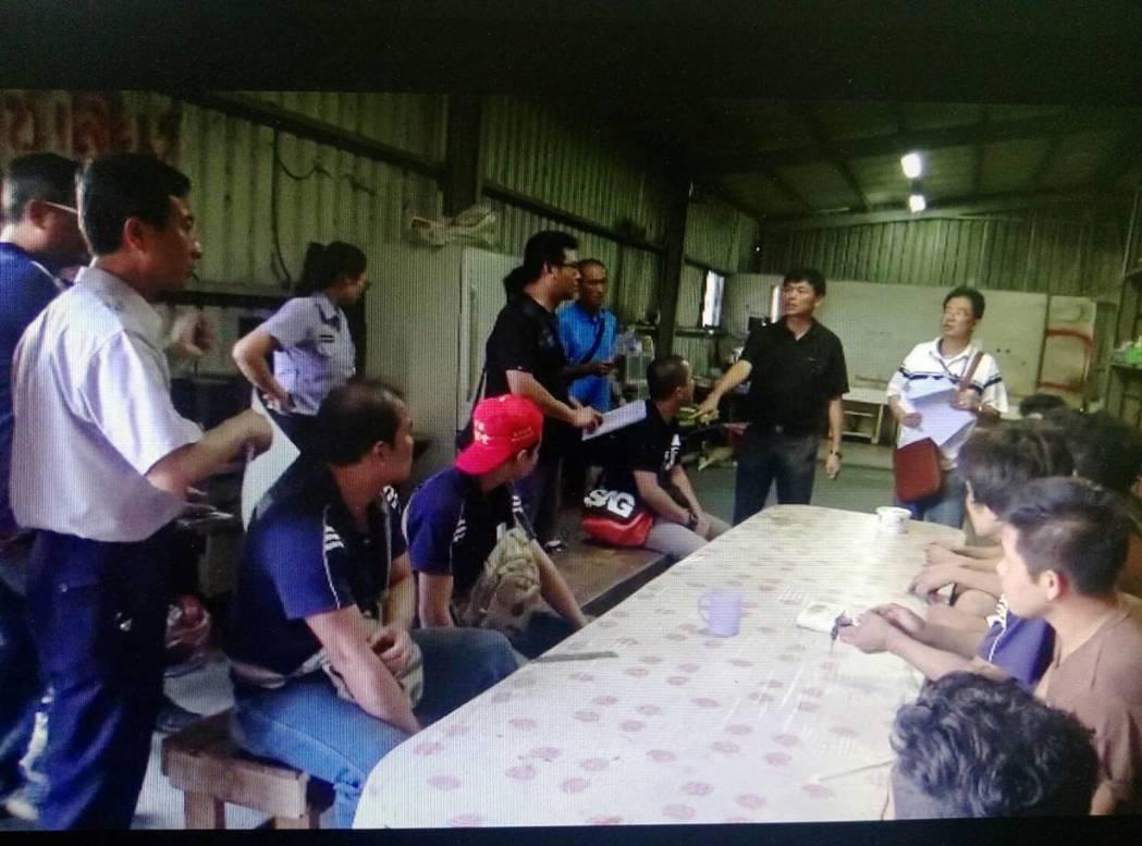 彰化一間皮革工廠內發生泰籍勞工集體吸毒案件。記者凌筠婷/翻攝