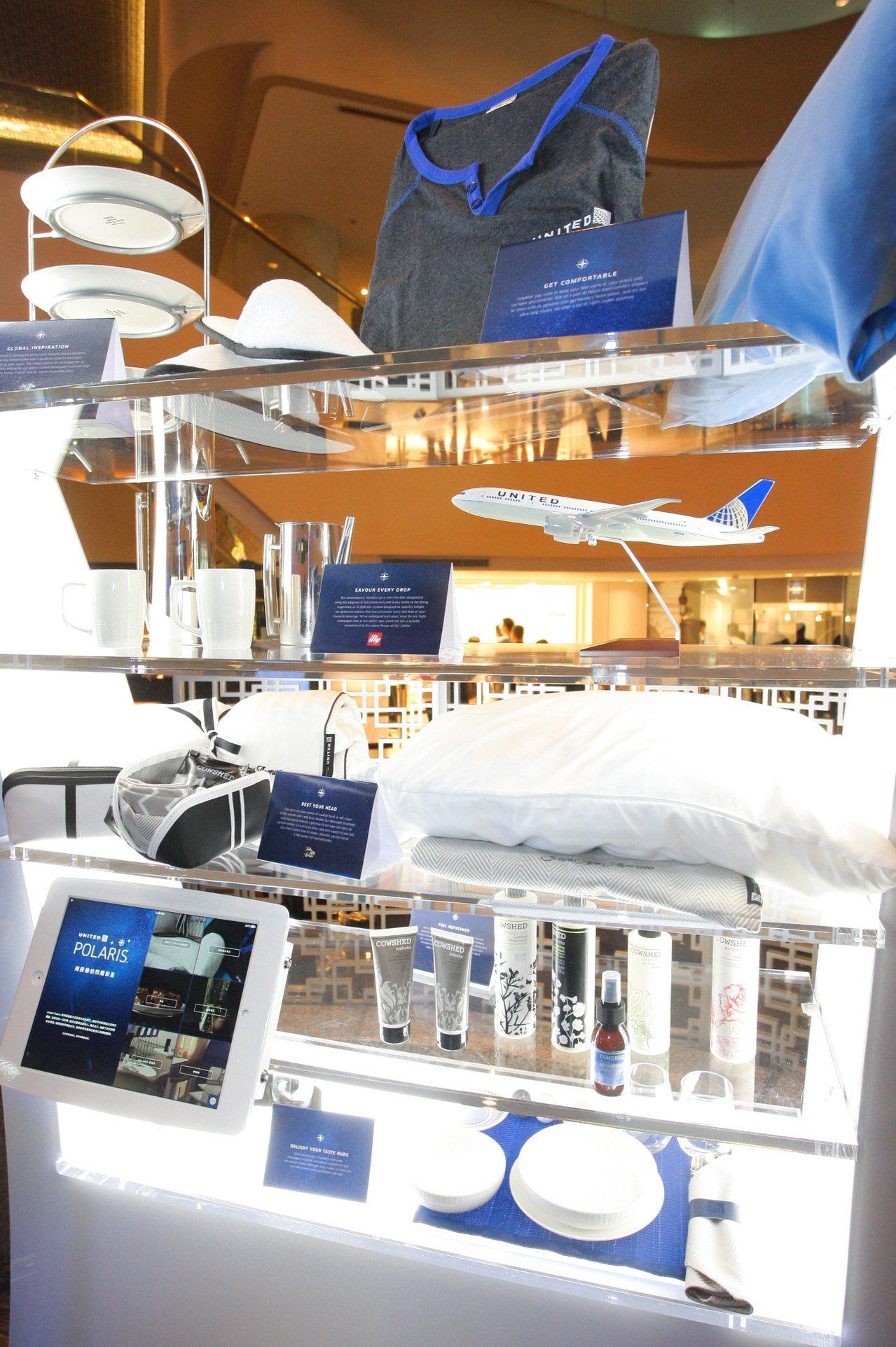 聯合航空針對Polaris 商務艙推出一系列專屬備品。記者陳睿中/攝影