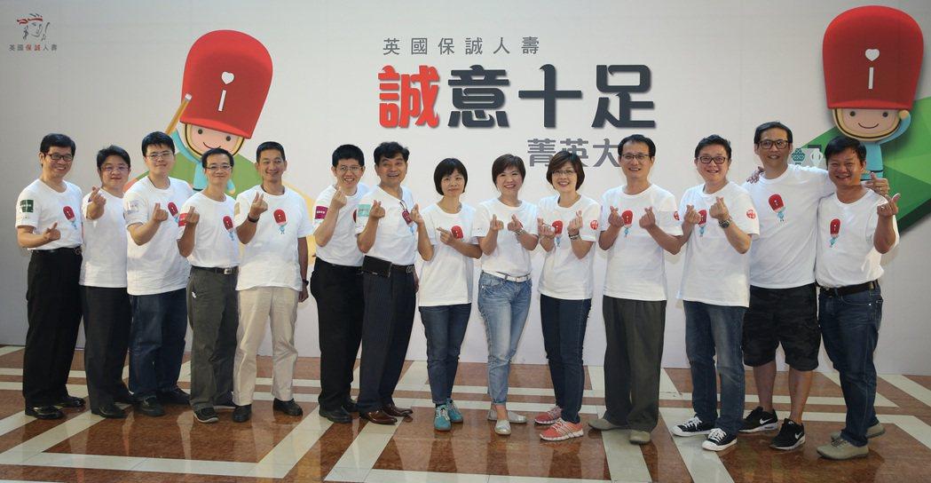 保誠人壽舉行「誠意十足 菁英大會」誓師活動。記者陳柏亨/攝影