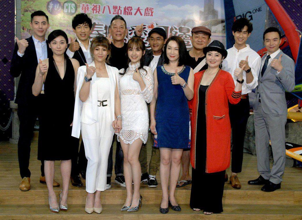 「春風愛河邊」舉辦開鏡記者會。圖/華視提供