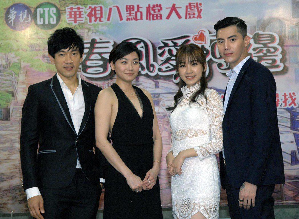 李政穎(左起)、江祖平、林玟誼、王凱出席「春風愛河邊」開鏡記者會。圖/華視提供