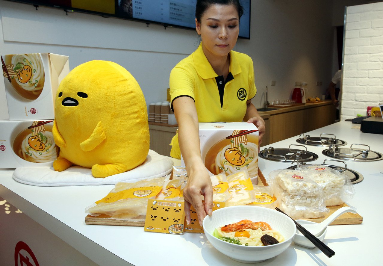 老協珍推療癒料理食品「蛋黃哥熬湯麵」。記者林俊良/攝影