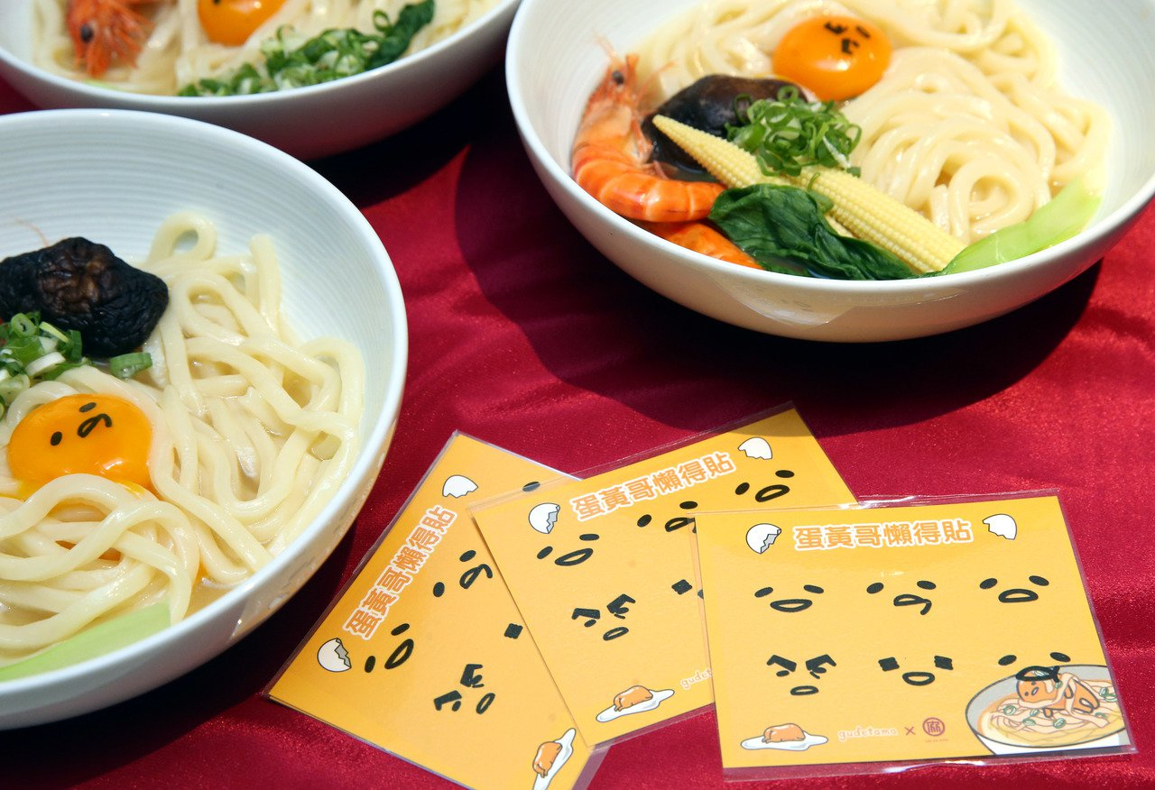 老協珍推療癒料理食品蛋黃哥熬湯麵,附送的「蛋黃哥懶得貼」可貼在蛋黃上。記者林俊良...