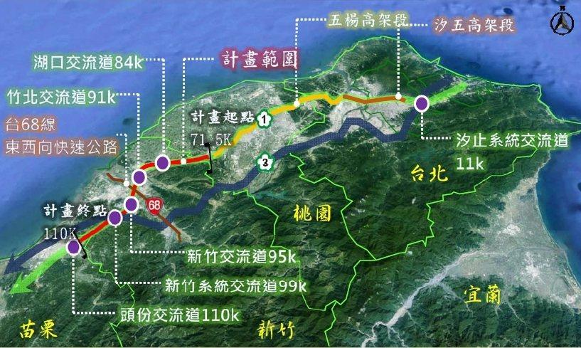國道五楊高架延伸到新竹、頭份段的評估計畫。記者郭政芬/攝影