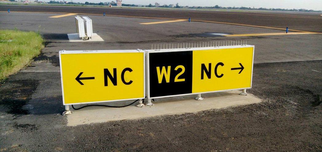 桃園機場北跑道重要的聯絡滑行道W1及W2,22日完工啟用。圖為滑行道旁的標誌牌。...