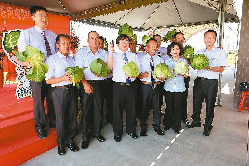 宜蘭縣南山合作社在五結鄉建置高冷蔬菜冷藏室昨啟用,不少農民盛裝出席。 記者張芮瑜...