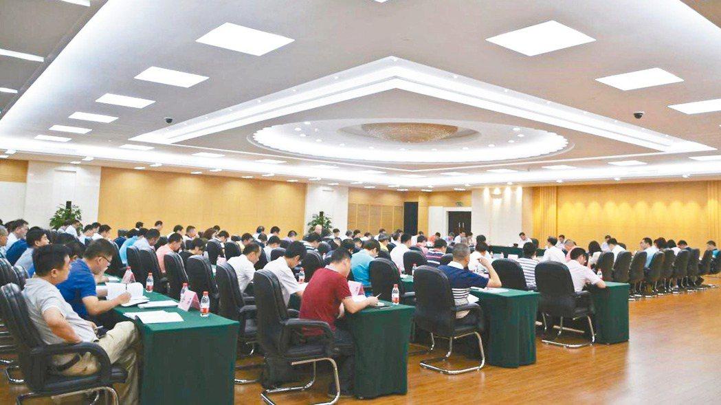 東莞市府召開海絲博覽會承辦工作籌備會。 圖/東莞市政府提供