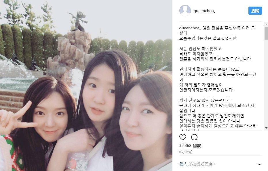草娥還公開了3名姐妹合照並打臉爆料媒體,表示出遊也與兩姐妹一起,破除媒體不實報導