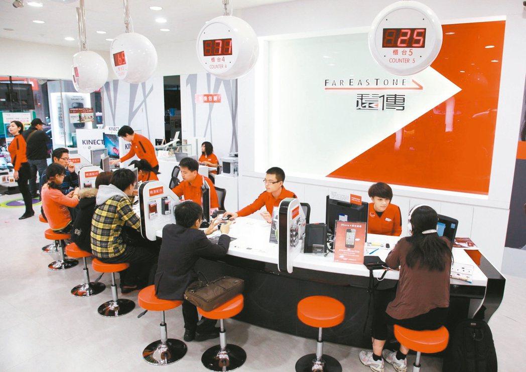 遠傳電信4G下載速率平均值在20縣市奪冠,台灣大哥大在苗栗縣、屏東縣領先。圖/遠...